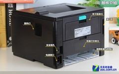 HP M401dne 部件图