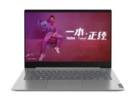 ThinkPad ThinkBook 14天津4499元