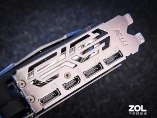 微星RTX 2060 SUPER