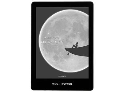 科大讯飞电子书阅读器R1