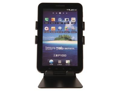 TOPSKYS 桌面底座旋转调节平板电脑支架IPA07