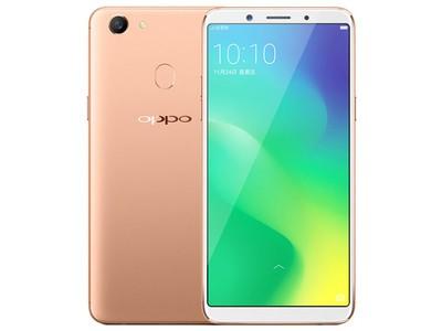 OPPO A79(全网通)
