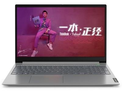 ThinkPad ThinkBook 15