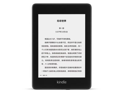 亚马逊Kindle paperwhite 第四代(8GB)