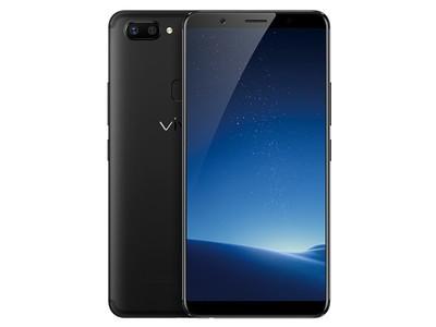vivo X20Plus(全网通)