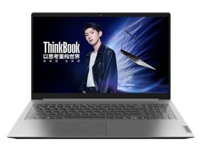 ThinkPad ThinkBook 15 2021