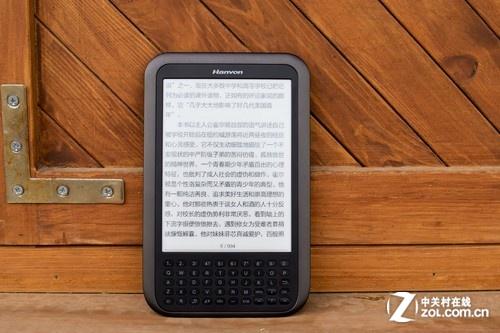 全键盘超薄电纸书 汉王黄金屋仅售739元