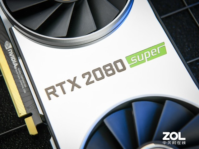 性能提升超过5%?RTX 2080 SUPER首测
