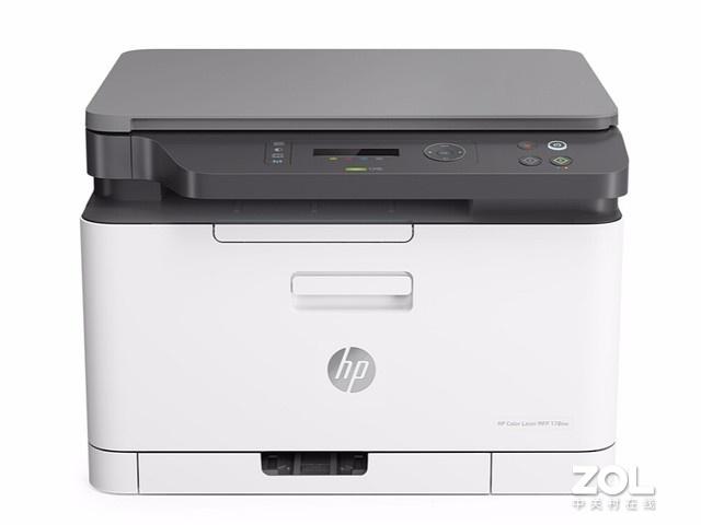 惠普(HP)M178nw彩色激光打印机一体机