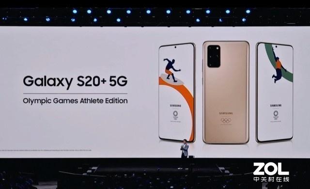 DS设计-三星Galaxy Note 20系列或取消ToF镜头