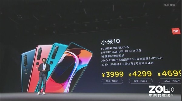 小米全新旗舰手机曝光:骁龙865配陶瓷机身