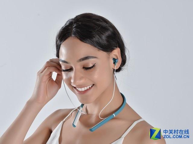 清爽便捷音质好 夏季你怎么能少颈挂式耳机?