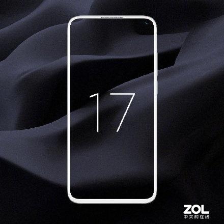 魅族17 Pro超充来袭 官宣27W无线充电很强势