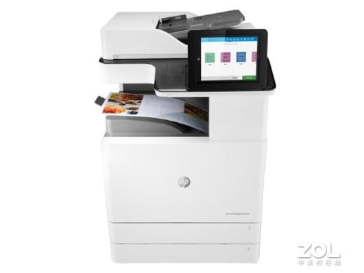 惠普MFP E77422dn 彩色数码复印机