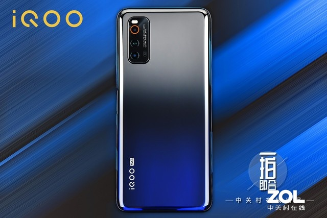 iQOO Neo3京东预售已开启 至高立减400到手仅2598元