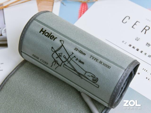 海尔血压计评测
