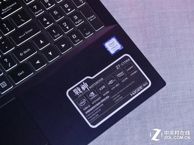 最便宜的GTX 1660 Ti游戏本 神舟战神Z7-CT5NA评测