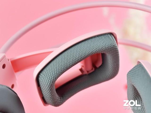 雷柏VH610清莹粉游戏耳机评测 颜值能打音质超群
