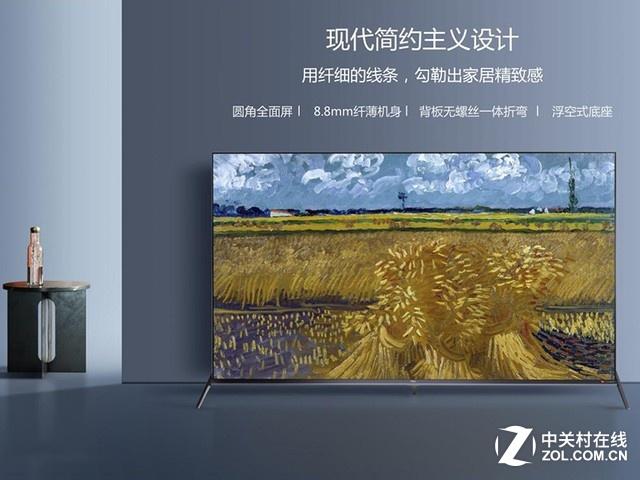 时尚之家智选 TCL C66电视价美,物更美