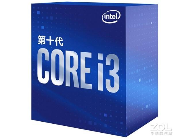 这U可以买 酷睿i3 10100四核八线程