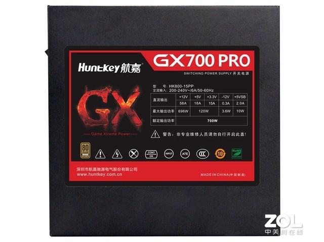 航嘉GX700 PRO电源评测:效能越级为超频