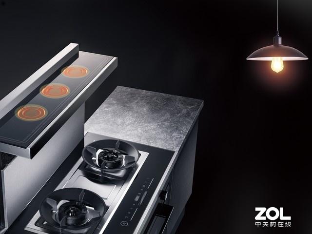 金帝X900Z集成灶 给你一个无油烟厨房插图