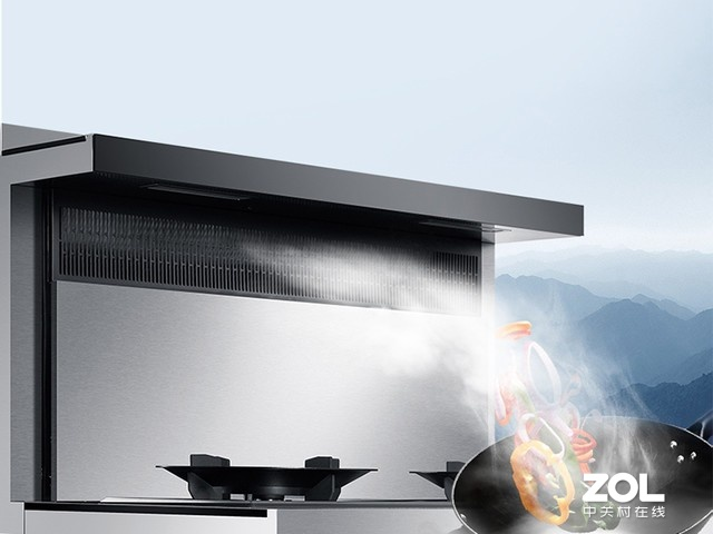 金帝X900Z集成灶 给你一个无油烟厨房