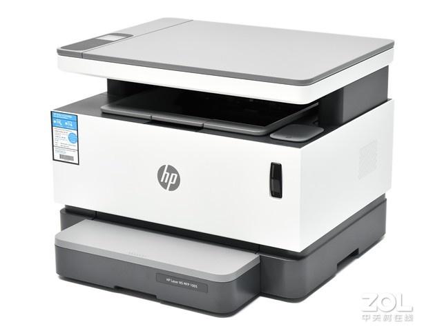 有没有耗材便宜些的激光打印机?