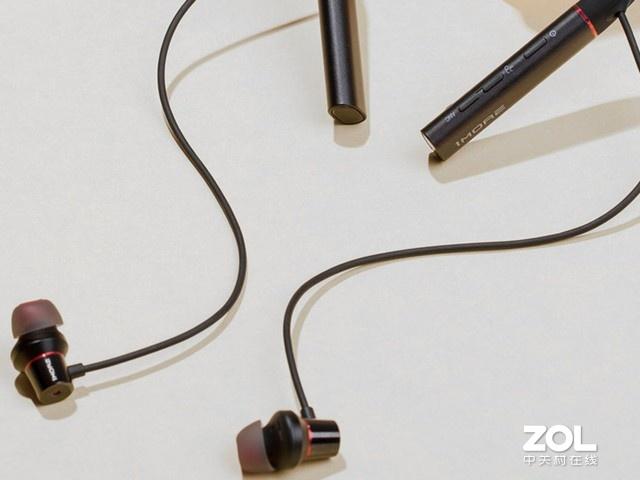 高颜值旗舰降噪体验!1MORE高清圈铁降噪耳机Pro版