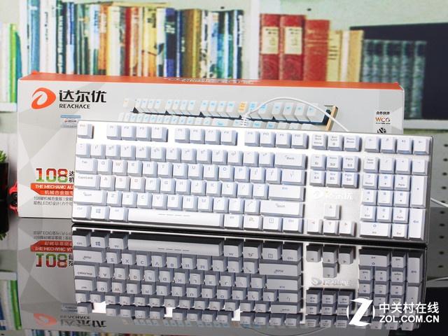 京东只要179?达尔优108键背光机械键盘