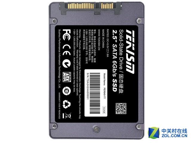 MLC颗粒的固态硬盘  特科芯PER840促销