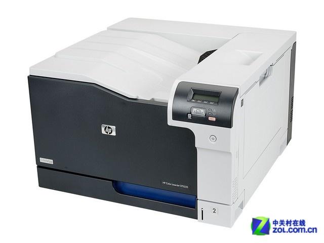 中央机关打印机集采 2-4月合并成交