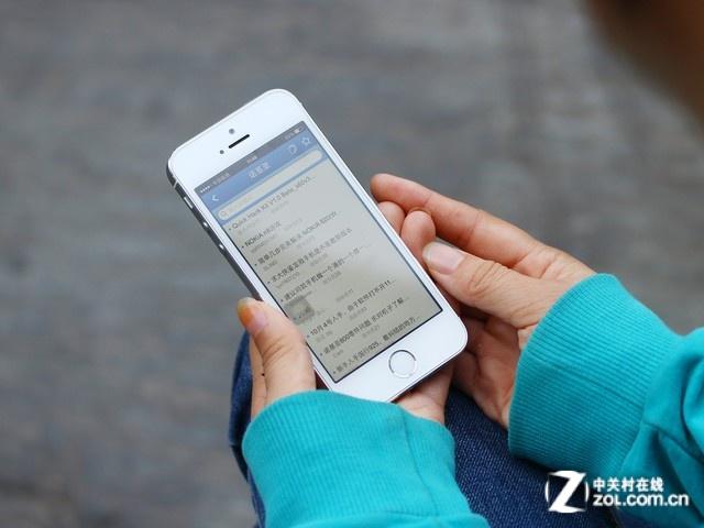 iPhone 5s用户注意了 这个按钮千万别点