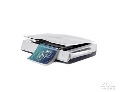 虹光FBH6350E扫描仪机特惠价9500元
