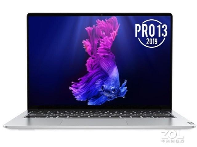 联想小新 Pro 13笔记本售价4888元