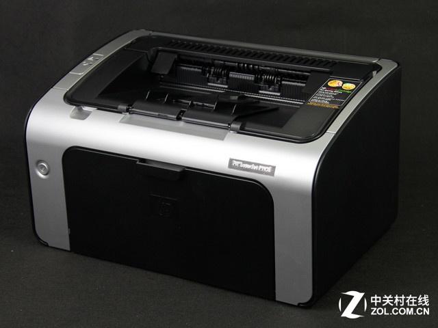 激光打印机 惠普P1108 广东售价960元