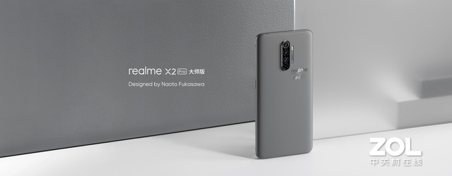 realme X2 Pro大师版 3299入手不后悔