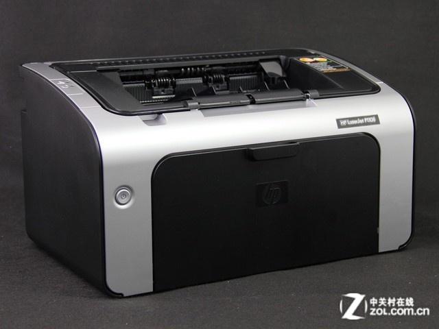 HP P1108 外观图