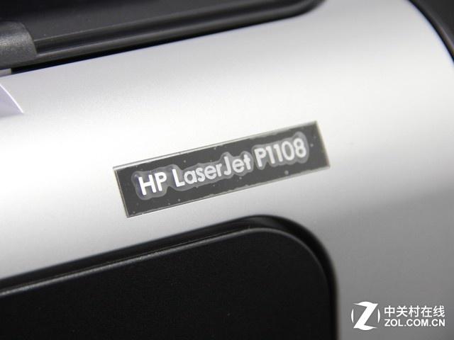HP P1108 标识图