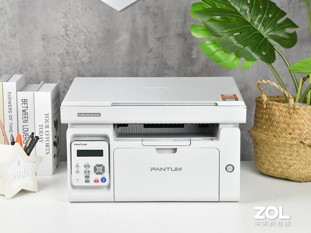 复工复学打印也划算 试用奔图M6202NW
