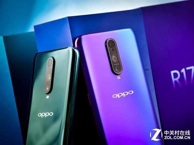 三个原因告诉你 为何OPPO R17 Pro如此受追捧