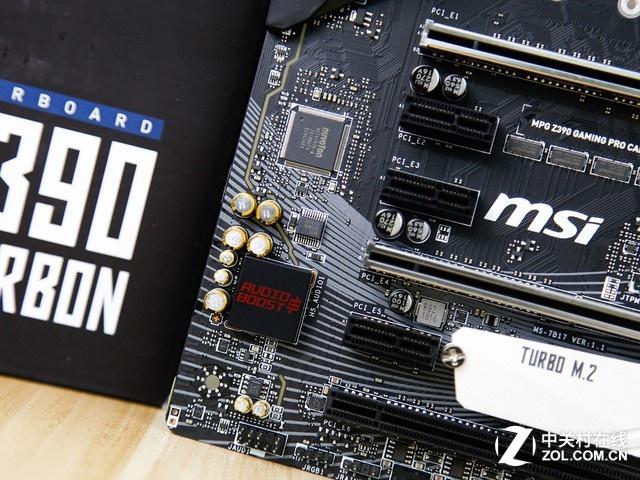 过年压岁钱没花完?不如看看这款Z390主板