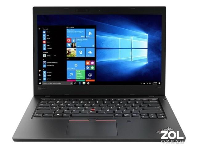 ThinkPad L480增强版笔记本售价6916元