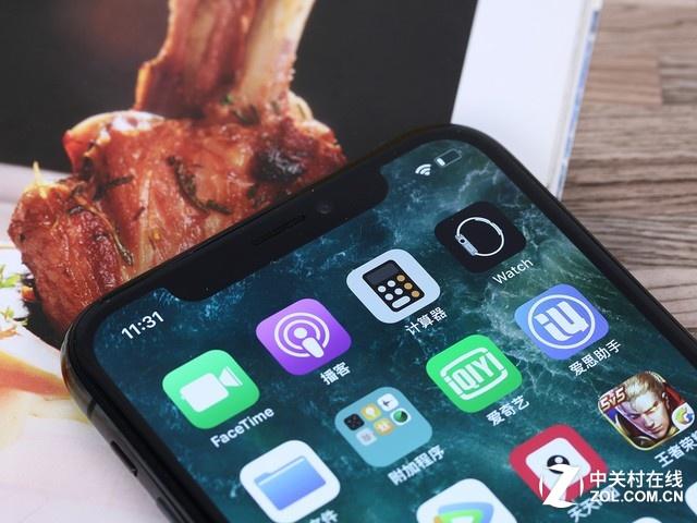 iPhone X最末的狂乐 天猫直投降200最低价