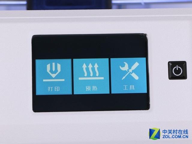 天工开物 联想L16w 3D打印机玩转创意