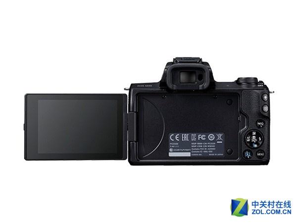 搭载18-150mm 佳能EOS M50京东5899元