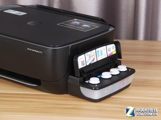 打印机墨盒怎么加墨?多年老司机指导你!