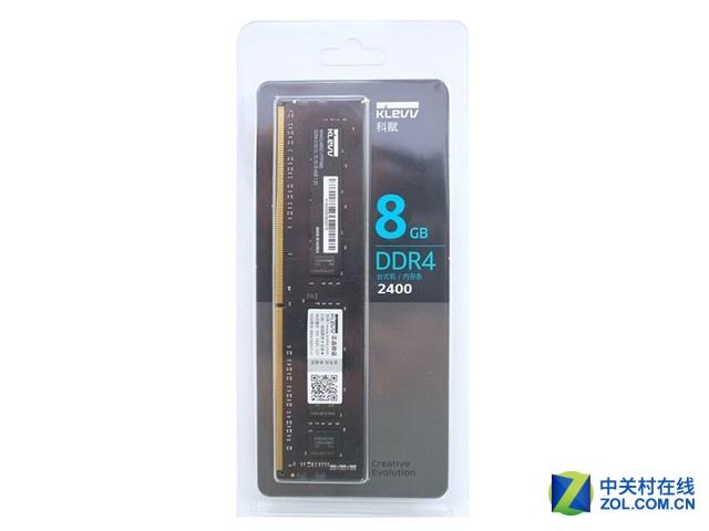 稳定兼固 科赋8GB DDR4 2400京东热销中