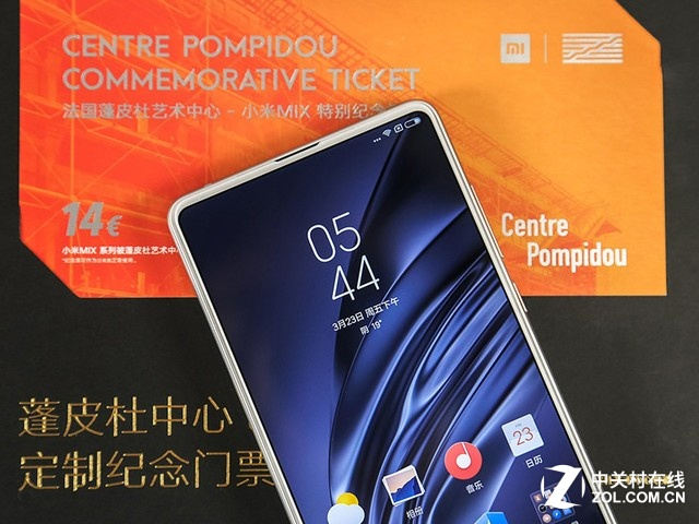 整体实力不俗 国产首部骁龙845芯片手机