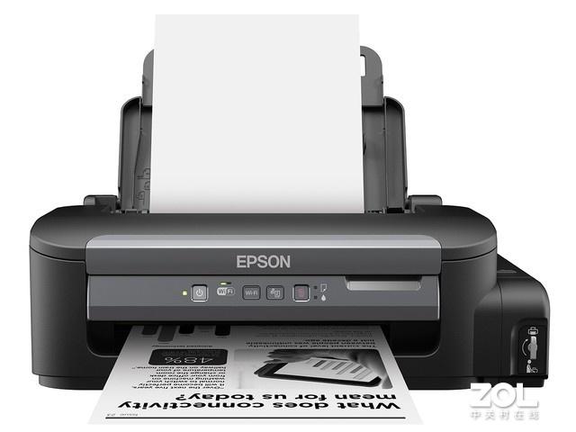 爱普生M105黑白无线打印机,防水速干